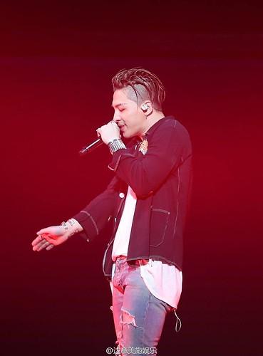 BIGBANG FM Beijing Day 2 2016-07-16 Taeyang (38)