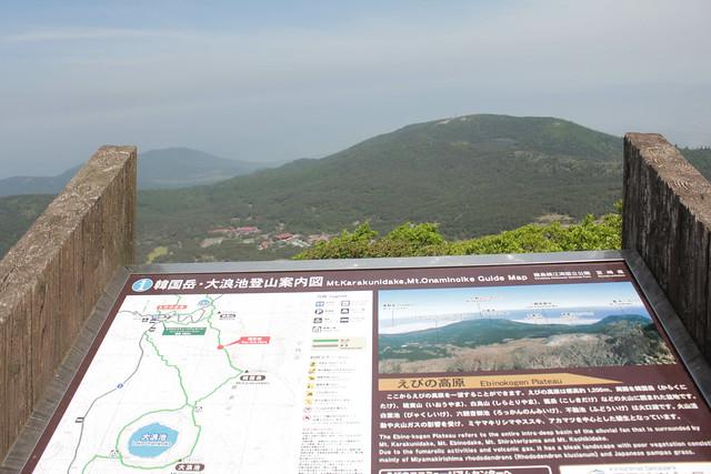 20140601-韓国岳-0094.jpg