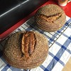 After. Country loaves with emmer from @bluebirdgrainfarms baked last night.