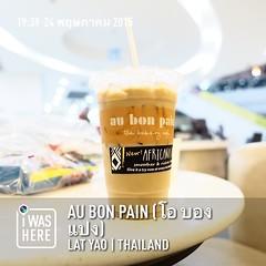 ระหว่างรอ น้องฟิล์มหาหมอ มานั่ง รอที่ โอ บอง แปง @ร.พ.วิภาวดี #instaplace #instaplaceapp #place #earth #world  #travelprothai #thailand #TH #latyao #aubonpainโอบองแปง #food #foodporn #restaurant #street #day