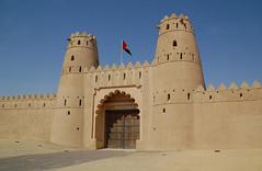Jahili Fort in Al Ain