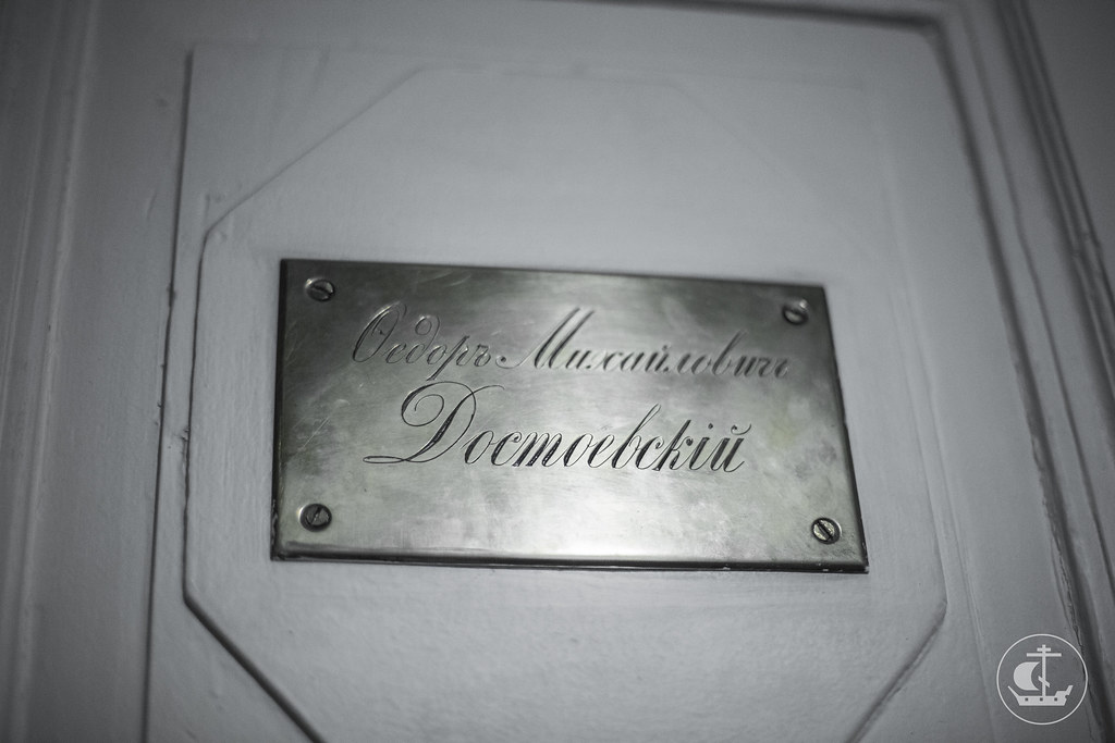 "5 мая 2015, Презентация книги ""Ф.М.Достоевский и православие"" / 5 May 2015, The presentation of the book ""F.M.Dostoyevsky and Orthodoxy"""