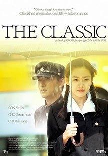 Cổ Điển - The Classic (2003)