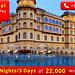 Hotel Noor Mahal, Karnal by pramodkumar28387
