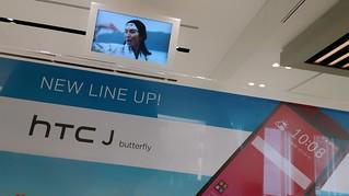 HTC J Butterfly HTV31 撮影サンプル フロントカメラ