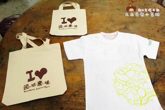 頭城農場葉拓DIY (1).JPG