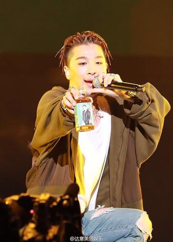 BIGBANG FM Guangzhou Day 3 2016-07-09 (255)
