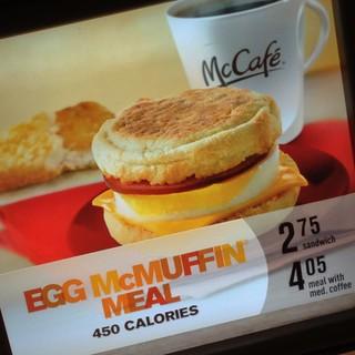 McDonald's USA breakfast menu