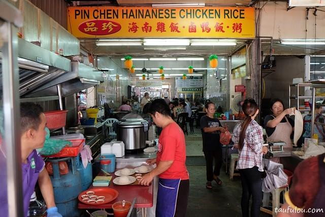 chicken Rice (1)