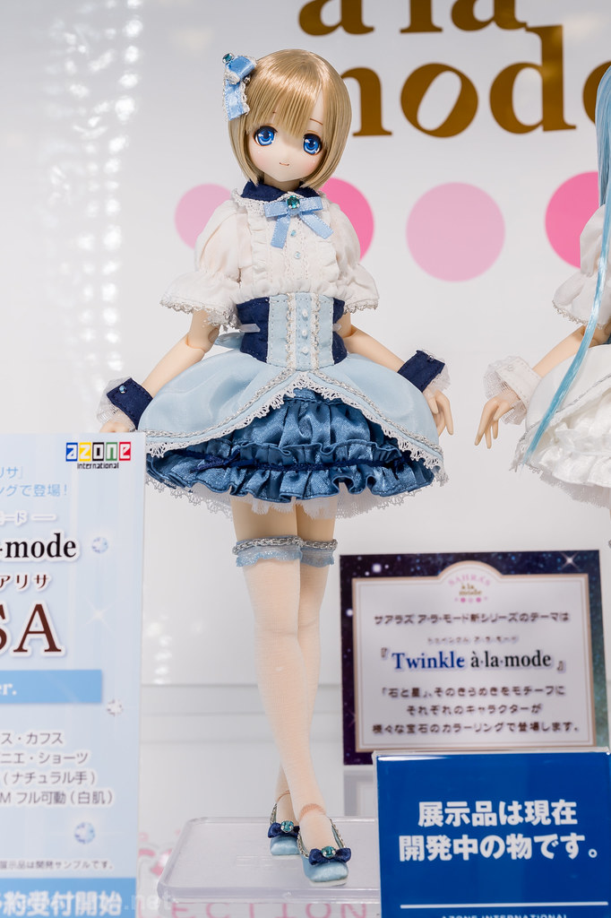 DS46Summer-AZONE-DSC_5308