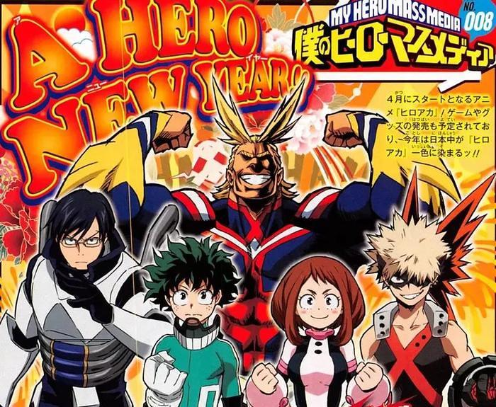 Segunda Temporada de Boku no Hero Academia ganha teaser e imagem promocional