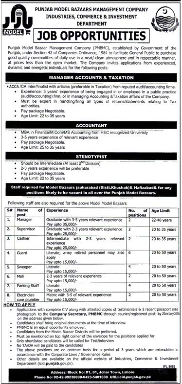 Punjab Model Bazaars Management Company Jobs