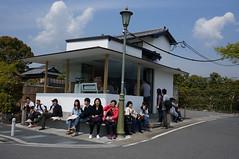 %ARABICA Kyoto Arashiyama