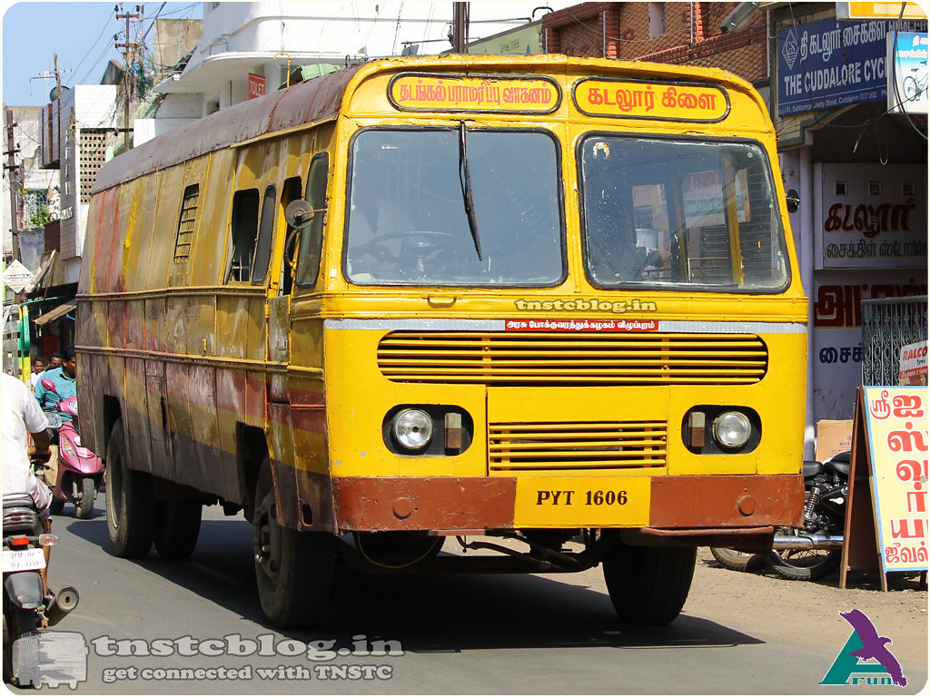 PYT 1606 Cuddalore Region Break Down Recovery vehicle
