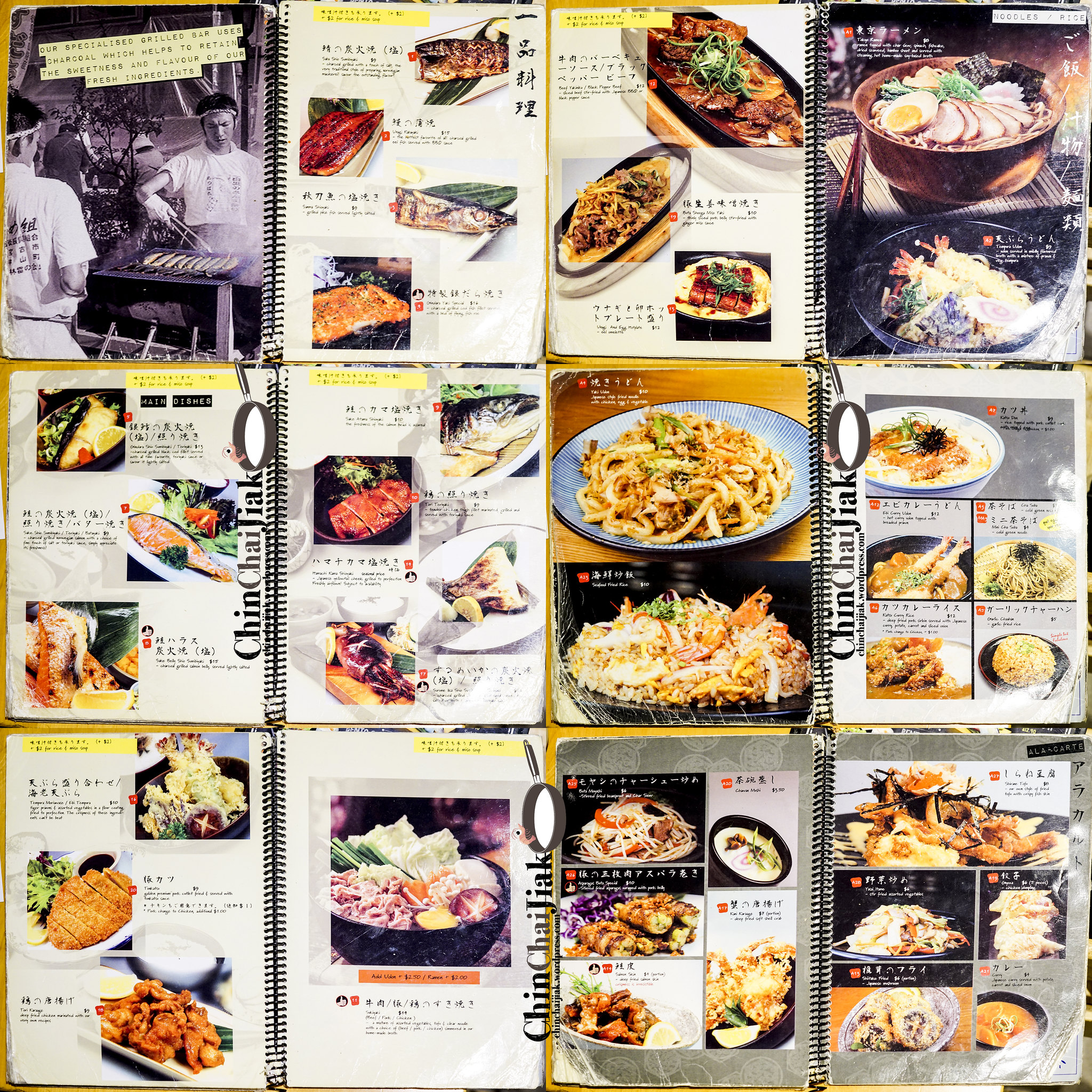 Koh Sushi And Grill Koh Grill Sushi Bar Menu