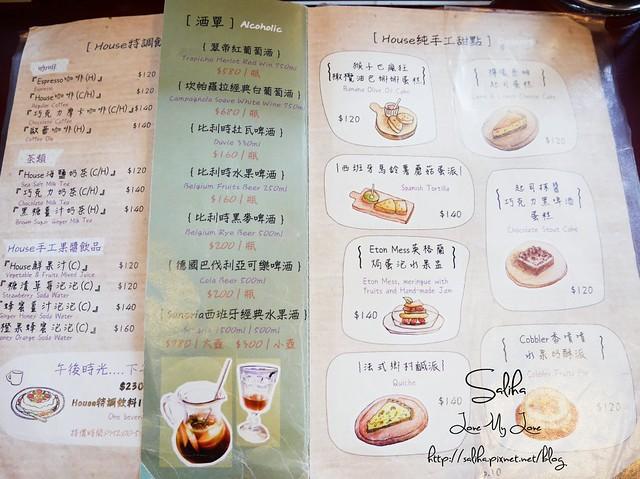 左巴好室菜單 (28)