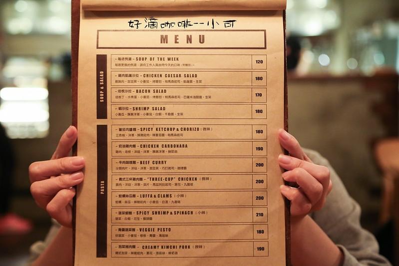 Drip Cafe 好滴 松菸店 咖啡館【台北咖啡館】Drip Cafe 好滴咖啡(松菸店),市府站咖啡館下午茶,巧克力可拿滋好吃