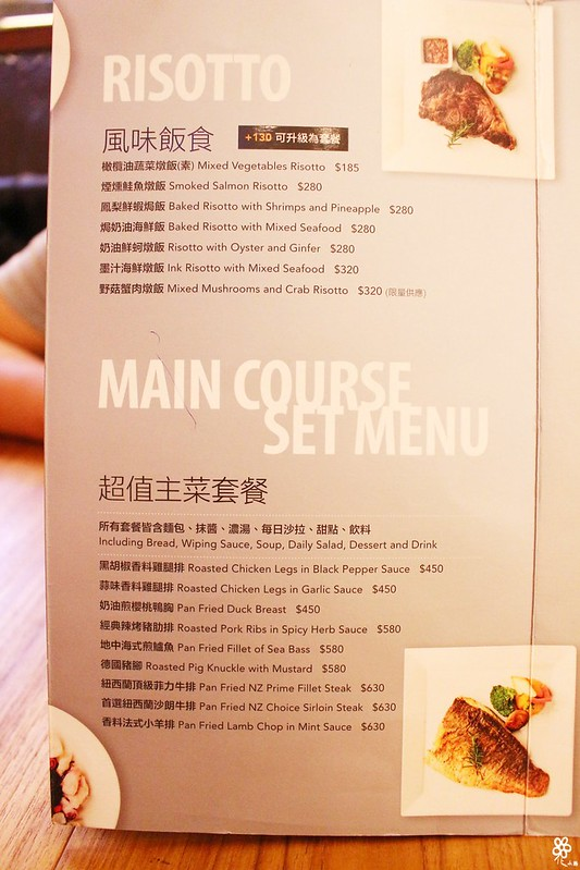 NINI尼尼義大利餐廳菜單 (3)