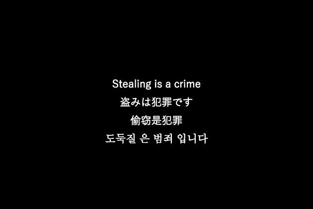 盗みは犯罪イメージロゴ