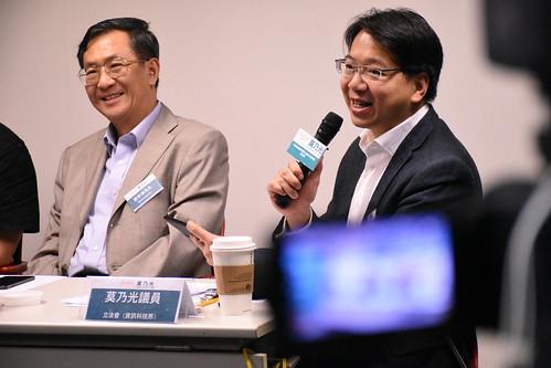 《早期投資與初創企業的生態發展》研討會
