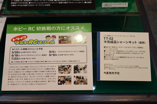 DSC_5921