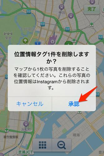 Photo:2014-09-21 14.21 のイメージ By:onetohihi