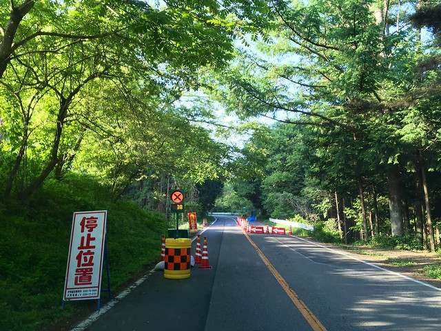 2015.5.27 道路工事