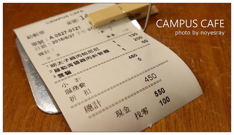 CAMPUS CAFE 05