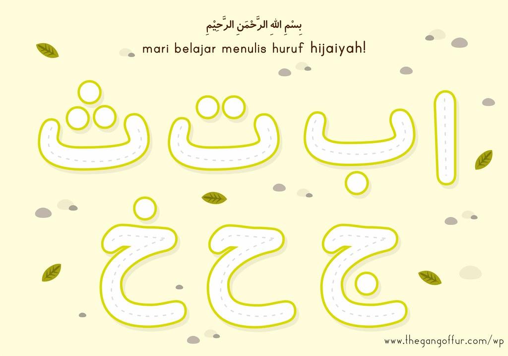 ramadhana4-6