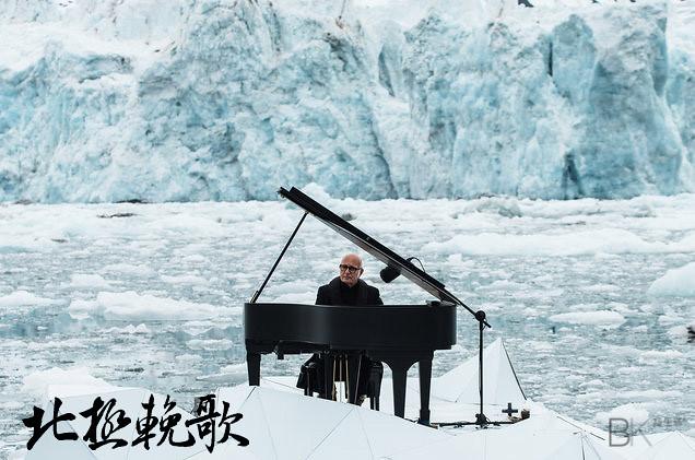 網路短片 | 北極輓歌 (綠色和平) – 令人心碎的音符