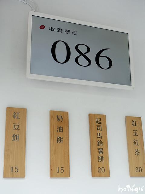 DSC02258_副本