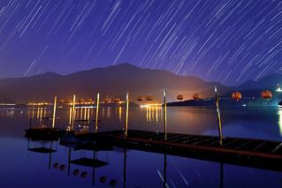 日月潭●蔣公碼頭~星空夜色~  Starry