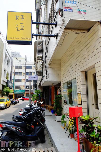 17318536705 dfc99607ed z - 好逗Food.Cafe.Good Dog,小清新少女風咖啡店~帕尼尼不錯吃喔!