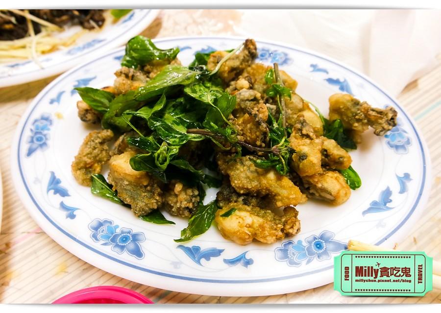 台南香煎虱目魚腸0008