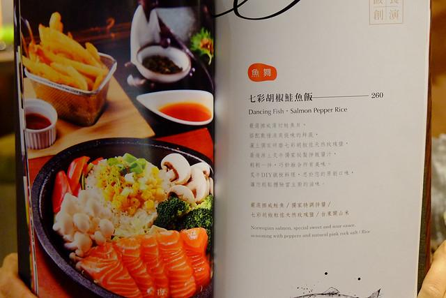 中式料理,中式牛排,價位,北方麵食,台中,地址,套餐,好吃,小吃類,推薦,炙牛,炙牛食創堂,熱炒,營業時間,牛肉麵,特色,菜單,蒸餃,訂位,評價,電話,高檔 @強生與小吠的Hyper人蔘~