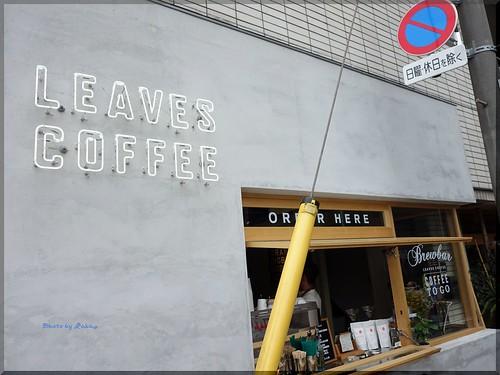 Photo:2016-05-20_T@ka.の食べ飲み歩きメモ(ブログ版)_ハンバーガーとともにコーヒーはいかが?【蔵前】LEAVES_04 By:logtaka