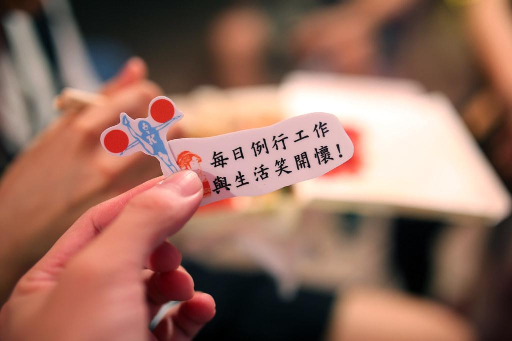 IMG_7896 Pinkoi X 好藝市 市集 Pinkoi X 好藝市 市集 Photo by Toomore
