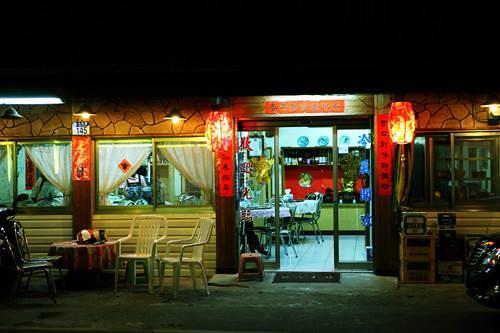 花蓮縣玉里鎮安通溫泉周邊景點吃喝玩樂懶人包 (5)