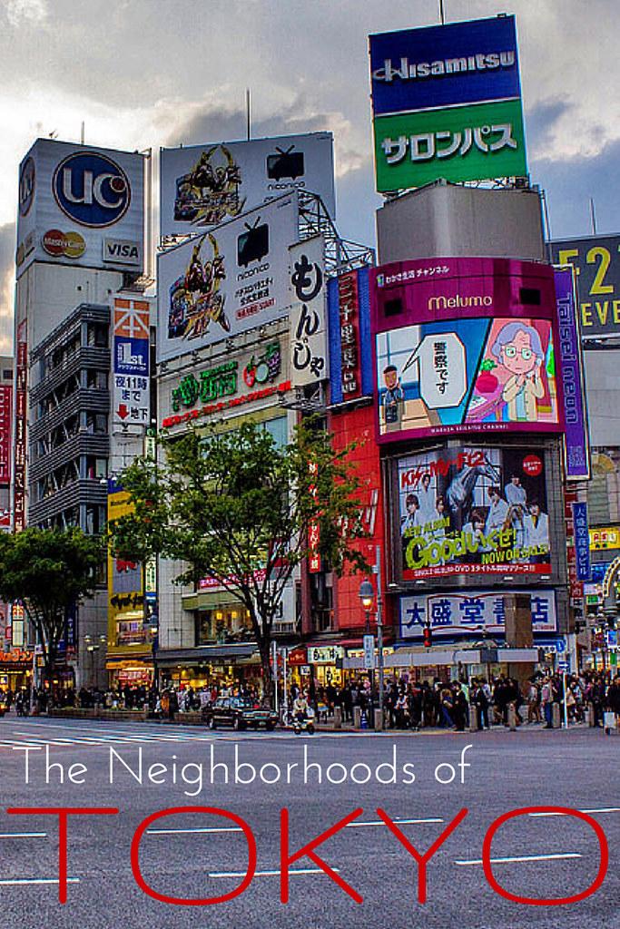 tokyo-neighborhoods-pin1