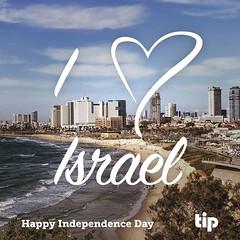 I heart Israel