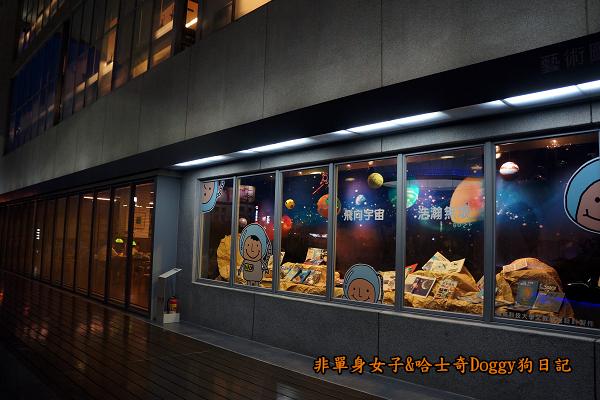 高雄大東文化藝術中心24
