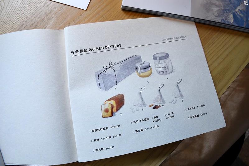 六張犁美食咖啡廳米販咖啡菜單推薦景點散策 (75)