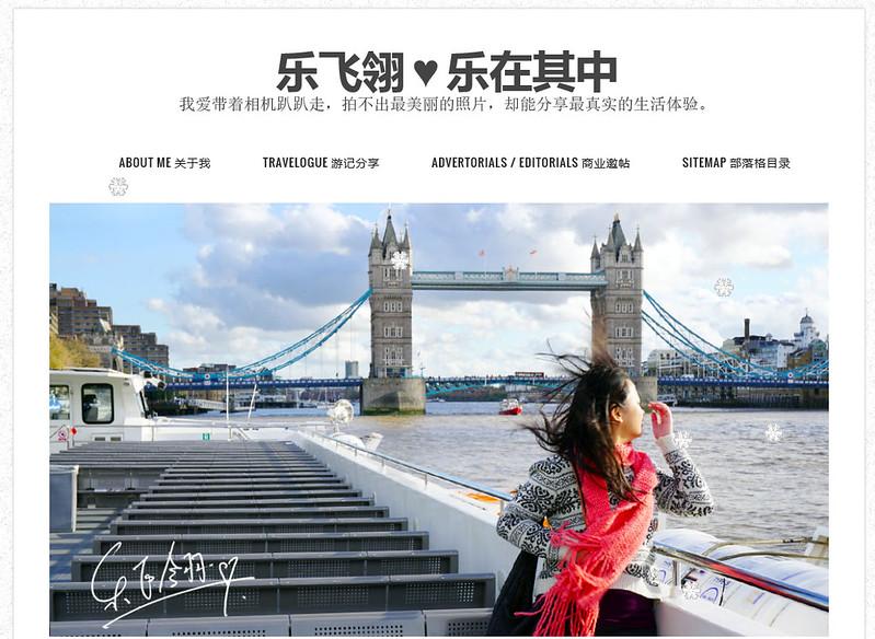 top travel chinese blog joan