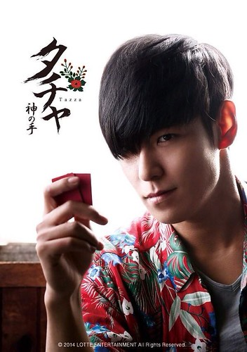 promoposter-tazza-percountry-japan