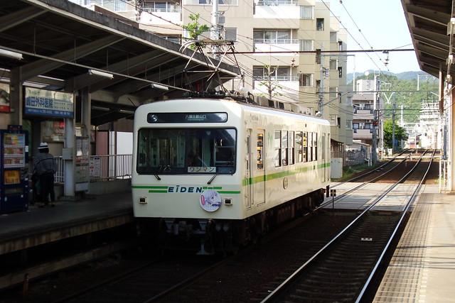 2015/05 叡山電車×NEW GAME! ラッピング車両 #08