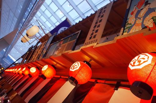 Haneda Edo Matsuri 14