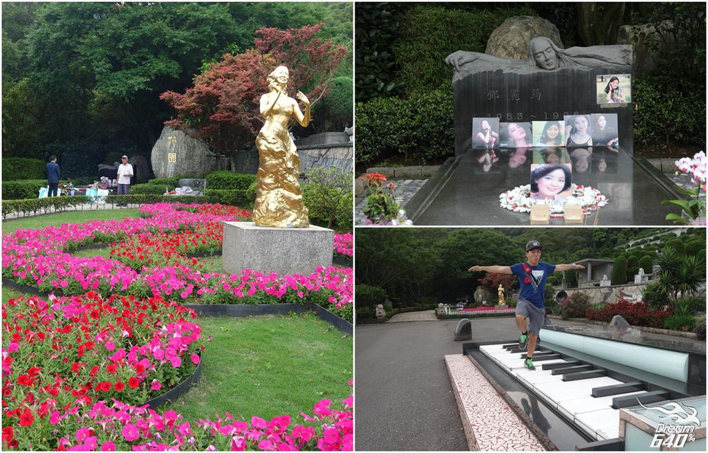 陽明山出霧溫泉飯店-Tsuwu Hot Spring154