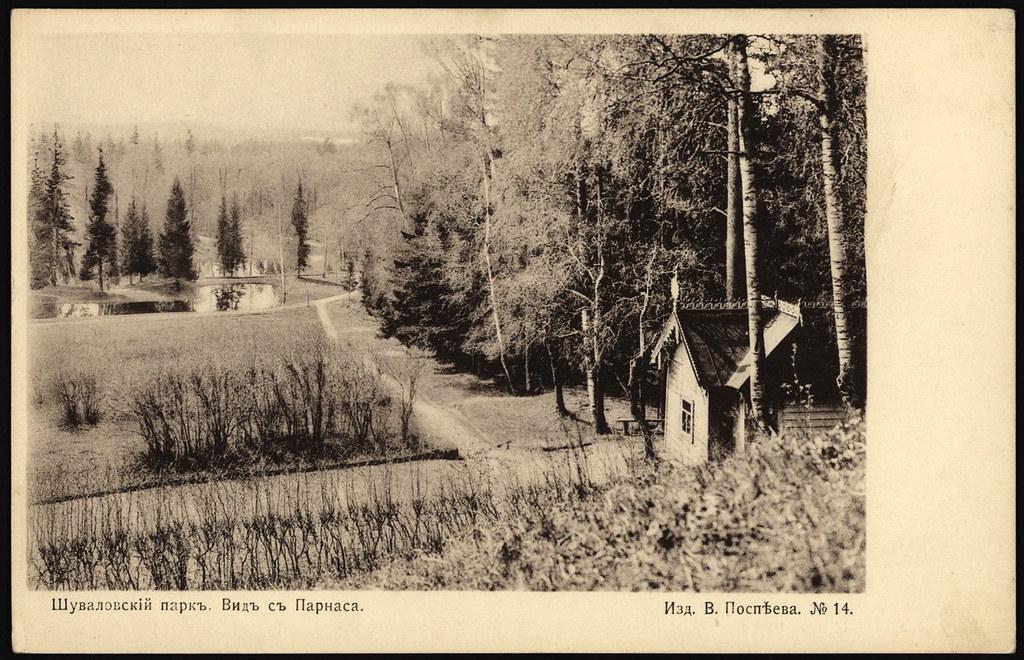 Шуваловский парк. Вид с Парнаса 1904_Страница_1