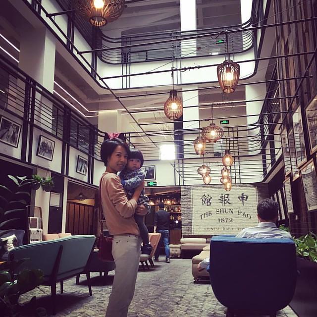 #申报管 #coffee #breakkie #shanghai
