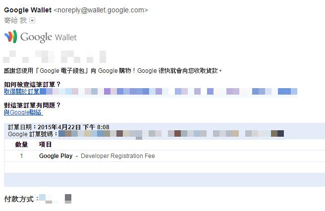 Google Play] Android Developer Account   scissor lee   Flickr